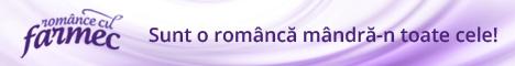 banner_468x60_sunt
